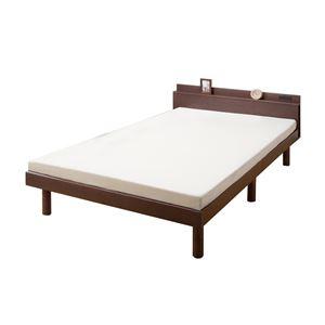 床板の高さが選べる天然木すのこベッド シングル ダークブラウン - 拡大画像