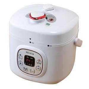 コンパクト電気圧力鍋 2L - 拡大画像