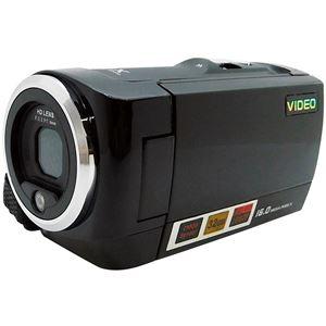 軽量デジタルビデオカメラ DCAM-SD-1080P - 拡大画像