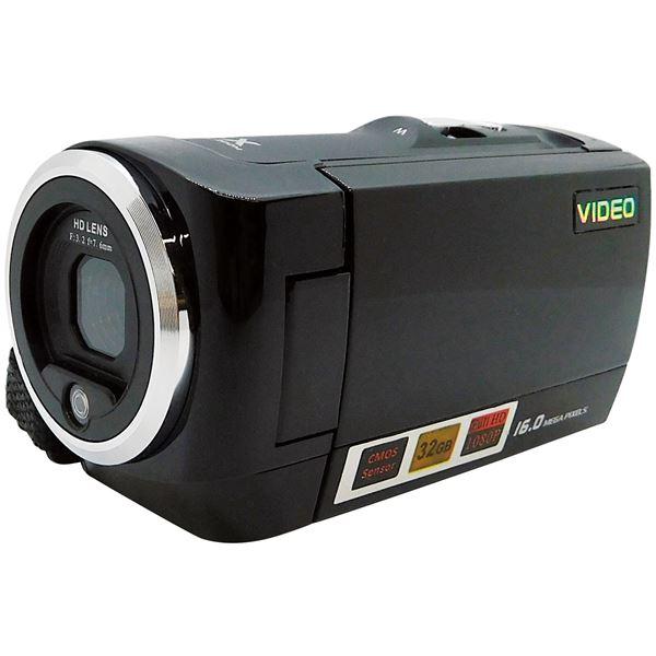 軽量デジタルビデオカメラ DCAM-SD-1080P
