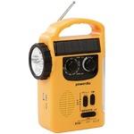 ラジオ 防災 多機能 ダブル ラジオライト 充電用ACアダプター付き