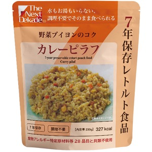 7年保存レトルト食品 カレーピラフ(50袋入り) - 拡大画像