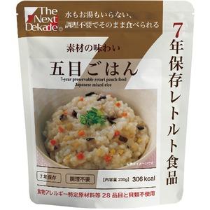 7年保存レトルト食品 五目ごはん(50袋入り) - 拡大画像