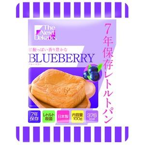 7年保存 レトルトパン/防災用品 【ブルーベリー 50袋入り】 軽量 日本製 〔非常食 アウトドア 備蓄食材〕