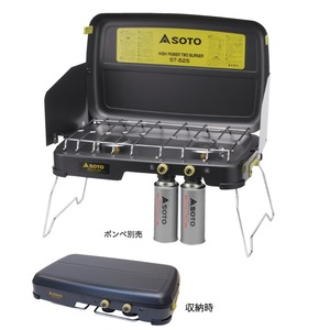 ハイパワー2バーナー/キャンプ用品 【ワンアクション圧電点火方式】 CB缶採用 ガスシンクロナスシステム 『SOTO』