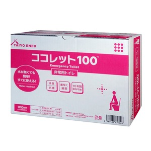 非常用トイレ/簡易トイレ 【100回分】 A4サイズ シュリンク包装 『ココレット100』 〔災害時 避難グッズ 備蓄〕 - 拡大画像