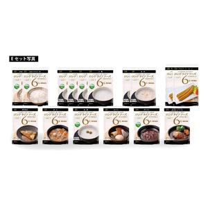ロングライフフーズ Eセット(16食) - 拡大画像