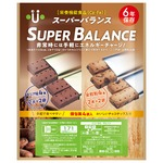 【訳あり】防災備蓄用食品 スーパーバランス 6YEARS 【10袋セット】