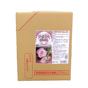 活力剤(土壌改良剤/堆肥化促進剤) サイグルト SUPER 10L 〔ガーデニング用品/園芸〕 - 拡大画像