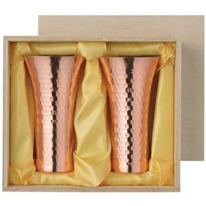 《ギフトラッピング対応》純銅鎚目 ビアカップ 2PCセット 380ml CNE970 桐箱入り - 拡大画像