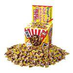 おみくじキャンディすくいどりプレゼント(約100人用) 18-72