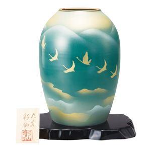 九谷焼 8号夏目花瓶 雲海に群鳥