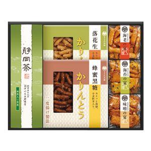 菓子処 久兵衛 緑茶・かりんとう・あられ詰合せ TCA-25 - 拡大画像