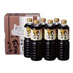 特撰丸大豆しょうゆ TMP-33