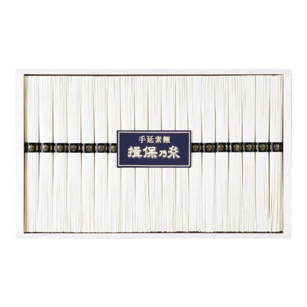 手延素麺 揖保乃糸特級品 HK-30