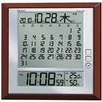 セイコー 電波掛置兼用時計 SQ421B