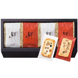 (まとめ) 百菓匠まえだ 丹波黒豆おかき 絆 M-20 【×2セット】 - 拡大画像