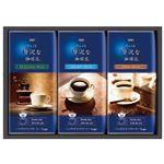 (まとめ)AGF ちょっと贅沢な珈琲店ドリップコーヒーギフト ZD-15J 【×5セット】