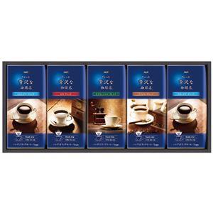 AGF ちょっと贅沢な珈琲店ドリップコーヒーギフト ZD-25J - 拡大画像