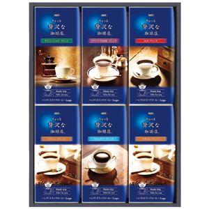 AGF ちょっと贅沢な珈琲店ドリップコーヒーギフト ZD-30J - 拡大画像