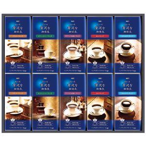 AGF ちょっと贅沢な珈琲店ドリップコーヒーギフト ZD-50J - 拡大画像