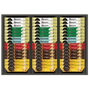 ネスカフェ ゴールドブレンドプレミアムスティックコーヒー ギフトセット N30-GK - 拡大画像