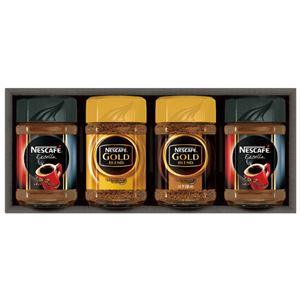 ネスカフェ プレミアムレギュラーソリュブルコーヒー ギフトセット N25-A - 拡大画像