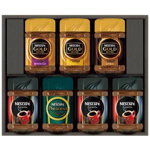 ネスカフェ プレミアムレギュラーソリュブルコーヒー ギフトセット N45-A - 拡大画像