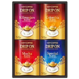 (まとめ) キーコーヒー ドリップオン・レギュラーコーヒーギフト KDV-20N 【×2セット】 - 拡大画像