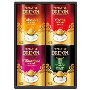 キーコーヒー ドリップオン・レギュラーコーヒーギフト KDV-25N - 拡大画像