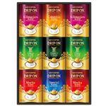 キーコーヒー ドリップオン・レギュラーコーヒーギフト KDV-50N