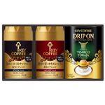(まとめ) キーコーヒー レギュラーコーヒー 挽きたての香りギフト ADA-20A 【×2セット】