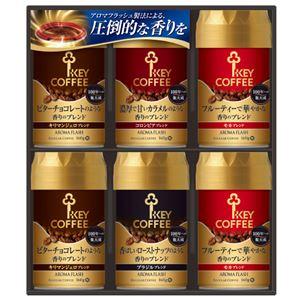 キーコーヒー レギュラーコーヒー 挽きたての香りギフト ADA-50 - 拡大画像