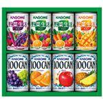 (まとめ) カゴメ フルーツ+野菜飲料ギフト KSR-10N 【×5セット】