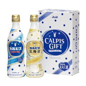 (まとめ) カルピスギフト CN10P 【×5セット】 - 拡大画像