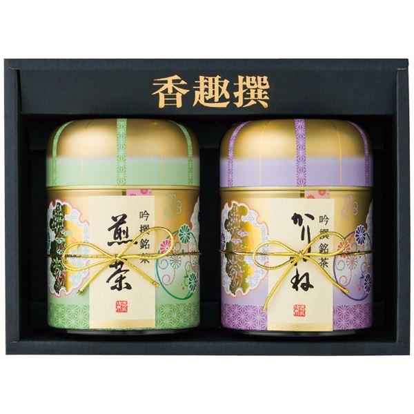 (まとめ)静岡茶匠米山 静岡銘茶詰合せ PAT20C 【×2セット】