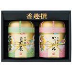 (まとめ)静岡茶匠米山 静岡銘茶詰合せ PAT25C 【×2セット】