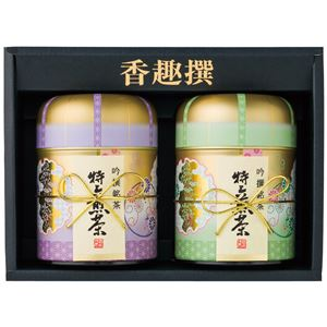 静岡茶匠米山 静岡銘茶詰合せ PAT50C - 拡大画像