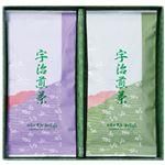 (まとめ) 宇治銘茶 No.10 【×5セット】