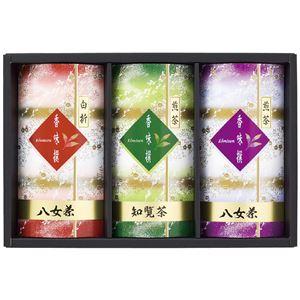 九州銘茶詰合せ YT-30 - 拡大画像