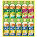 日清オイリオ ヘルシーバランスセット PTV-50