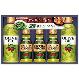 味の素 オリーブオイルギフト EVR-30J - 拡大画像