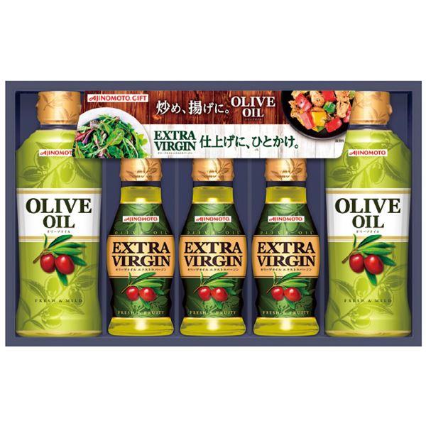 味の素 オリーブオイルギフト EVR-30J