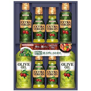 味の素 オリーブオイルギフト EVR-50J - 拡大画像