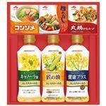 (まとめ) 味の素 和洋中バラエティ調味料ギフト A-20N 【×2セット】