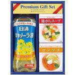 (まとめ) バラエティ調味料ギフト APO-10 【×5セット】