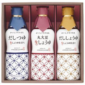 (まとめ) 正田醤油 生しょうゆ調味料ギフト FNV-20 【×2セット】 - 拡大画像
