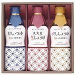 (まとめ) 正田醤油 生しょうゆ調味料ギフト FNV-20 【×2セット】