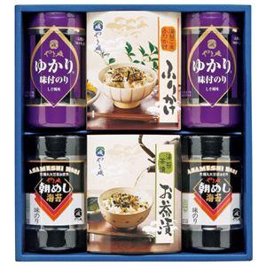 (まとめ) 海苔・茶漬・ふりかけ詰合せ味ぐるめ-20R 【×2セット】 - 拡大画像