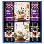 (まとめ) 海苔・茶漬・ふりかけ詰合せ味ぐるめ-20R 【×2セット】
